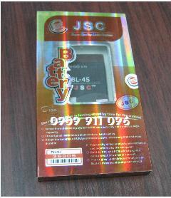Pin điện thoại di động Nokia BL-4S Li-Polimer 1200mAh 3.7V/ hàng có sẳn