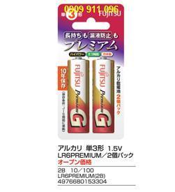 Pin Fujitsu AA LR6 Gplus Preminum 1.5V chính hãng Fujitsu Nhật (vỉ 2 viên)/ HẾT HÀNG