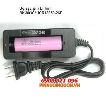 Bộ sạc pin lithium LI-ION NK-803C/1ICR18650 kèm sẳn 1 pin sạc Samsung ICR18650-2600mAh-3.7V |  tạm hết hàng