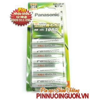 Pin sạc AA Panasonic Evolta BK-3MLE/8B - 1,2V Min1950mAh/Max2300mAh- loại mới sạc được 1800 lần Made in Japan| Tạm hết hàng