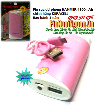 Pin sạc dự phòng HAMMER 4800mAh với 4800mAh (màu hồng-trắng) |TẠM HẾT HÀNG