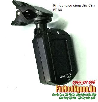 Pin dụng cụ căng dây đàn Panasonic CR2032 lithium 3v chính Made in Indonesia| có sẳn hàng