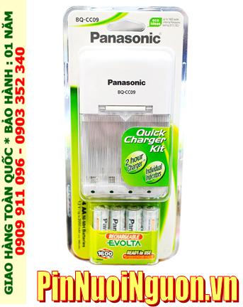 Bộ sạc pin AA Panasonic BQ-CC09 _sạc nhanh 2giờ _kèm sẳn 4 pin sạc Panasonic AA2050mAh 1.2v