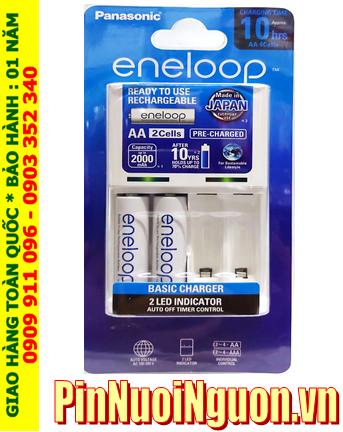 Eneloop BQ-CC51E; Bộ sạc pin AA Panasonic BQ-CC51E kèm 2 pin sạc Eneloop AA1900mAh  1.2v (Mẫu mới)