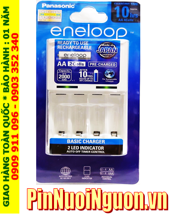 Máy sạc pin AA AAA Panasonic Eneloop BQ-CC51E _Sạc được 1,2,3,4 pin AA-AAA (Không kèm Pin) |Mẫu mới