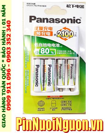 Panasonic KJ51MRC22C _Bộ sạc pin KJ51MRC22C kèm 4 pin Sạc 2pin AA2050mAh và 2 pin AAA750mAh