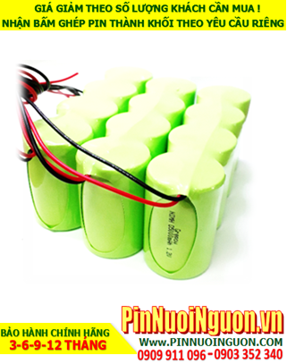 Pin đèn Exit 4.8v-D5000mAh; Pin đèn sự cố 4.8v-D5000mAh; Pin đèn khẩn cấp 4.8v-D5000mAh; Pin sạc NiMh 4.8v-D5000mAh