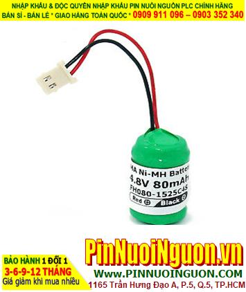 Pin sạc 4.8v-80mAh(4/V80H); Pin sạc NiMh NiCd 4.8v-80mAh(4/V80H); Pin sạc công nghiệp 4.8v-80mAh(4/V80H)