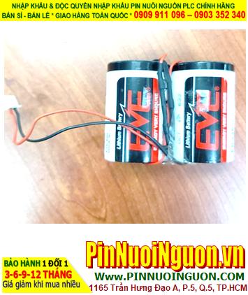Pin ER34615 _EVE ER34615; Pin nuôi nguồn EVE ER34615 lithium 3.6v 38000mAh (2 viên ghép đôi như hình)