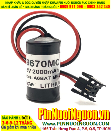 Pin nuôi nguồn HItachi B9670MC lithium 3.6V 1600mAh chính hãng Made in Japan | hàng có sẳn