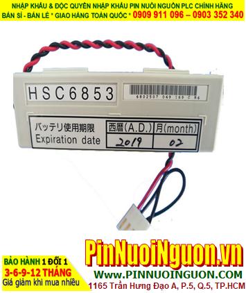 Pin HITACHI HSC6853-TYPE HDC4990; Pin nuôi nguồn HITACHI HSC6853-TYPE HDC4990 | HẾT HÀNG