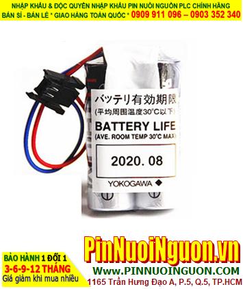 Toshiba 2ER17500V; Pin nuôi nguồn Toshiba ER17500V 3.6v 5400mAh (2 viên ghép đôi) _Xuất xứ Nhật