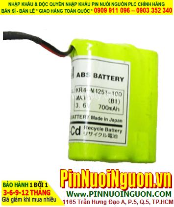 Pin nuôi nguồn YAMAHA KR4-M1251-100 ABS BATTERY Ni-Cd KR4M1251100 chính hãng | hàng có sẳn