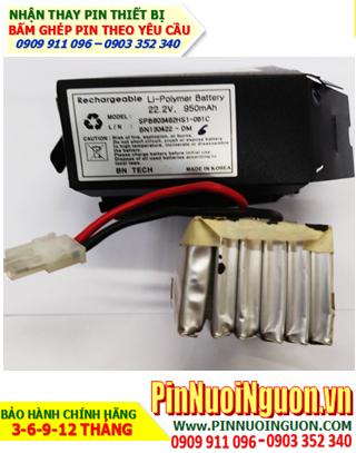 Pin thiết bị Y tế - Pin sạc Li-Ion 7,4V-9600mAh Samsung chính hãng | Bảo hành 6 tháng - Hàng có sẳn