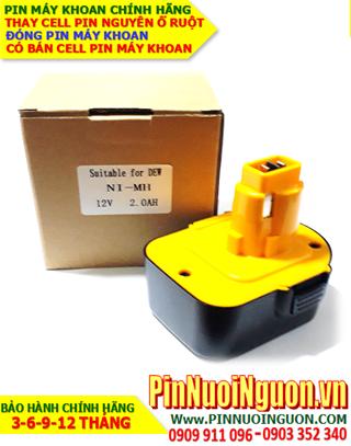 Pin máy khoan DEWALT 12v-2.0AH (2000mAh) Pin sạc NIMH chính hãng NGUYÊN KHỐI VỎ HỘP| Hàng cós ẳn-Bảo hành 6 tháng