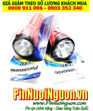 Đèn pin siêu sáng Panasoninc FF-127BT bóng LED chính hãng Panasonic Nhập Khẩu | Hàng có sẳn