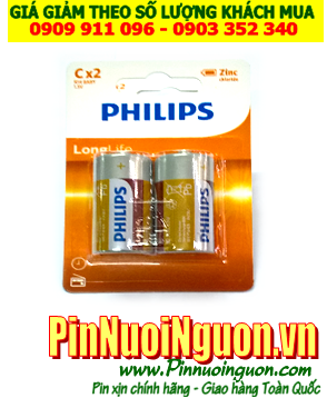 Pin Philips R14L2B/97; Pin trung C 1.5v Philips R14L2B/97 Liên doanh China Vỉ 2viên