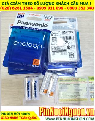 Eneloop BK-3MCC/4C; Pin sạc AA 1.2v Panasonic Eneloop BK-3MCC/4C AA 1900mAh (Nội địa Nhật) _Japan