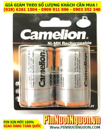 Camelion D10 000mAh _Pin sạc đại D 1.2v 10 000mAh Camelion NH-D10 000BP2 chính hãng _Vỉ 2 viên_Mẫu mới