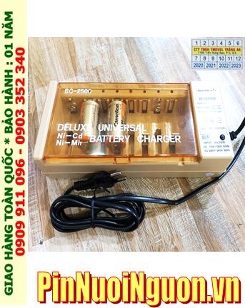 Super BC-2500 _Bộ sạc pin BC-2500 kèm 2 pin sạc trung C Camelion NH-C3500BP2 (C3500mAh 1.2v)