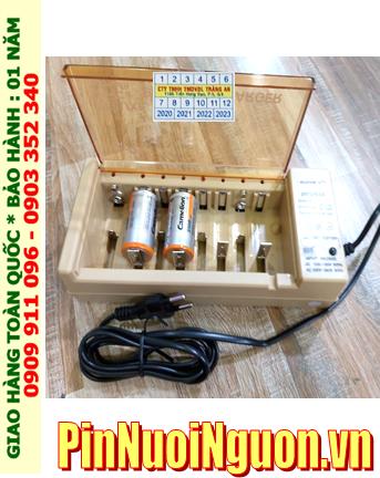 Super BC-2500 _Bộ sạc pin BC-2500 kèm 2 pin sạc trung C Camelion NH-C2500BP2 (C2500mAh 1.2v)