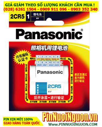Pin chuông cửa Panasonic 2CR5 lithium 6.0v; Pin chuông báo động 6.0v Panasonic 2CR5