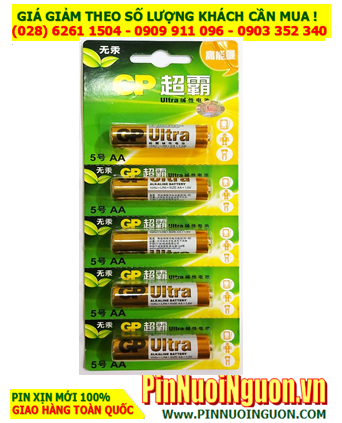 Pin GP 15A-L5I; Pin AA 1.5v Alkaline GP 15A-L5I Ultra High Power | Vỉ 5viên