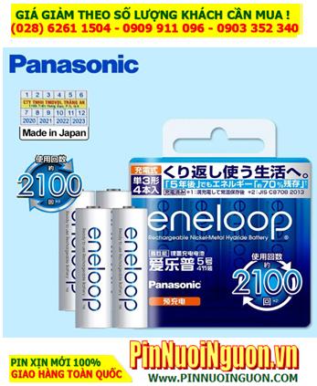 Eneloop BK-3MCCA/4B; Pin sạc AA1900mAh 1.2v Panasonic Eneloop BK-3MCCA/4B (Japan) Vỉ 4viên